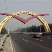 大型吸塑、上海大型吸塑 上海大型吸塑工程