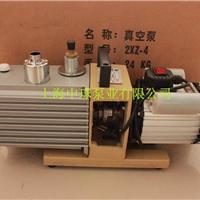 2XZ-1旋片式真空泵