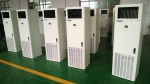 北京力安伟业环控设备有限公司