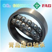 进口轴承-SKF轴承-FAG轴承-nsk轴承-ntn轴承