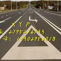 鑫一品交通设备经营部