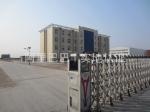 沧州和盛管道制造有限公司
