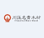 上海川汇名贵木业(重庆)