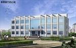 山东开发区斯泰普力高新建材有限公司