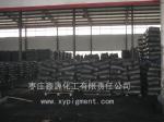 枣庄鑫源化工有限责任公司