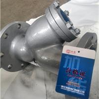 供应铸钢法兰Y型过滤器