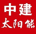 云南中建博能工程技术有限公司