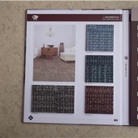 供应地毯纹塑胶地板