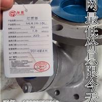 供应GY41H铸钢法兰Y型过滤器