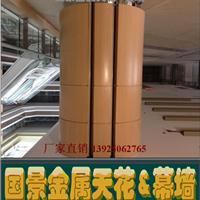 供应木纹石纹/圆柱方柱/装饰铝单板