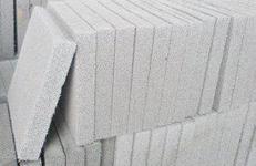供应长沙发泡水泥保温板价格