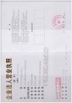 萍乡市米奥填料有限公司