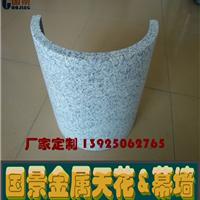 包柱子选用什么材料/广州木纹/石纹铝单板
