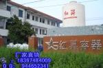 浙江红�N塑料容器有限公司