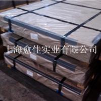 硅钢片B35A270上海地区B35A300
