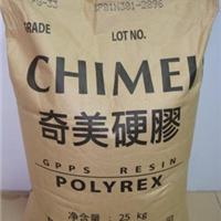 供应PP  台湾化纤  K1011