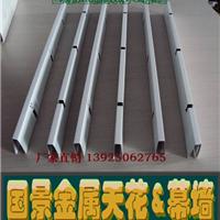 供应便宜铝格栅每支价格/佛山铝格栅厂家