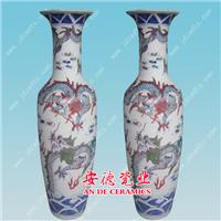 陶瓷花瓶价格 陶瓷花瓶定制  礼品大花瓶
