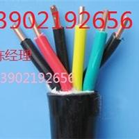 KVV铜芯聚氯乙烯绝缘控制电缆,津猫电线