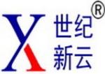 北京世纪新云蓝通科技有限公司