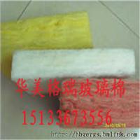 大同市欧文斯科宁玻璃棉价格 经销商