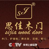 天津思佳木业有限公司