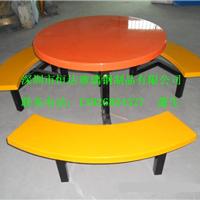供应六人位玻璃钢餐桌椅