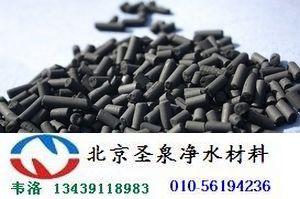河北果壳活性炭碘值、价格