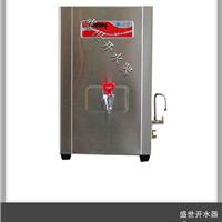 供应台式电开水器|全不锈钢材质