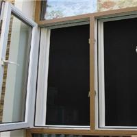 加工生产防盗复合一体窗