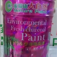 油漆涂料免费代理大自然漆厂家免费招商加盟