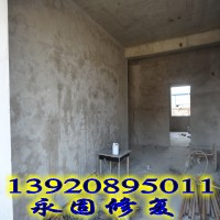 墙体起砂处理剂价格