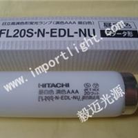 供应防UV灯管