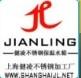 上海健凌不锈钢加工厂
