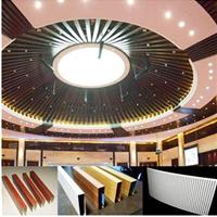 深圳惠州东莞铝单板、铝天花、铝吊顶