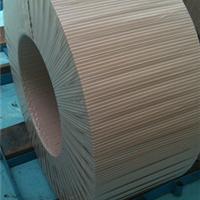 供应钢带包装纸