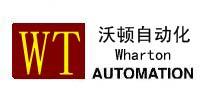 广州沃顿自动控制科技有限公司