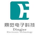 广西南宁鼎觉电子科技有限公司