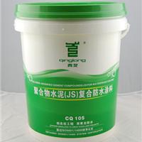 金华防水涂料|青龙JS复合防水涂料(CQ105)
