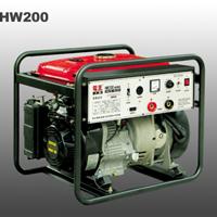 供应电王发电焊机HW200