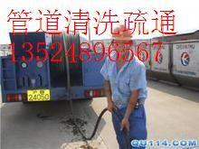 上海万家管道清洗疏通服务部