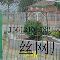 北京护栏网来样订做首都公路护栏网实体工厂