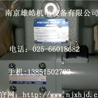 供应A100-FR04HS-10油研柱塞泵