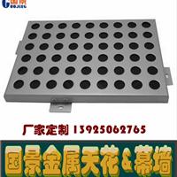 供应江苏南京外墙装饰挂板/氟碳烤漆铝单板