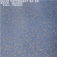 工厂专用防滑耐磨橡胶地板  抗菌医用地板