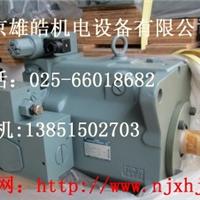 供应A145-FR04HS-60油研柱塞泵