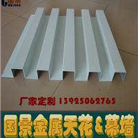 供应广东广州肇庆外墙装饰氟碳烤漆铝单板