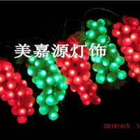 供应LED水果灯,LED葡萄灯,树枝装饰灯