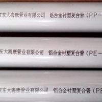 供应LPPR管材