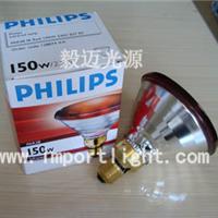 供应飞利浦PAR38 IR Red 150W 230V E27 ES